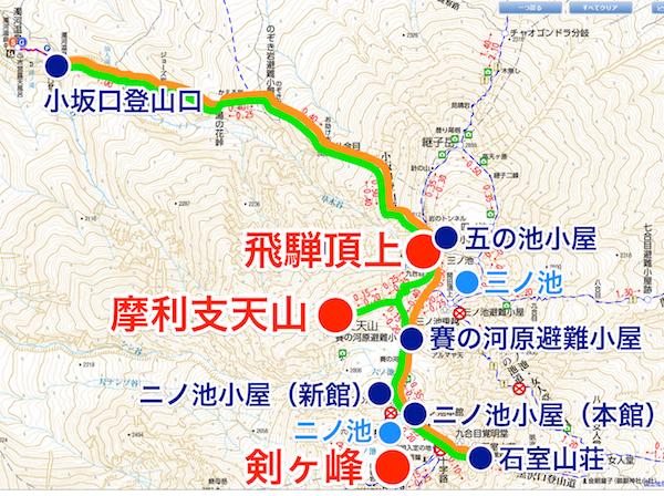 御嶽山 登山地図