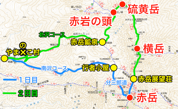 八ヶ岳 縦走コース 計画