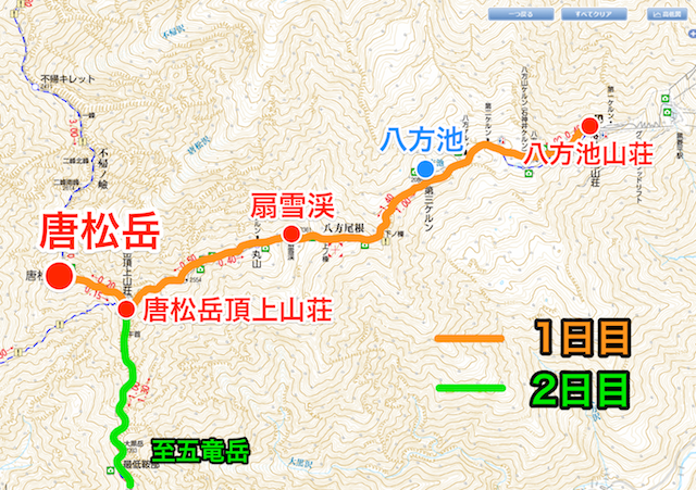 唐松岳 登山地図 1日目